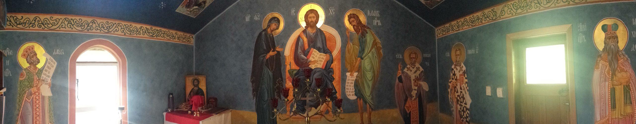Parish of St. Nicholas – Приход Святителя Николая